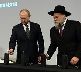 Президент ЕЕК Вячеслав Моше Кантор: Владимир Путин понимает значимость сохранения памяти о Холокосте для борьбы с нетерпимостью
